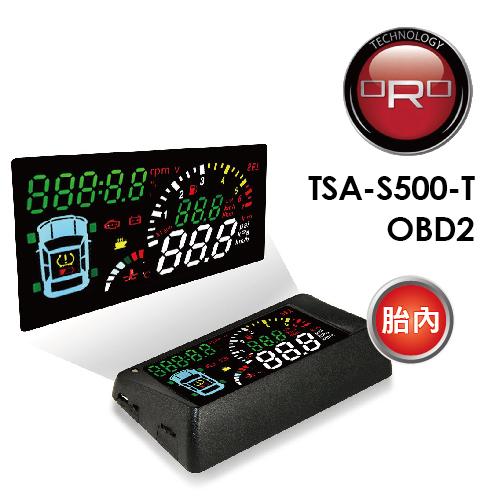 【ORO】無線胎壓偵測器TPMS 胎內 TSA-S500-T(含安裝)