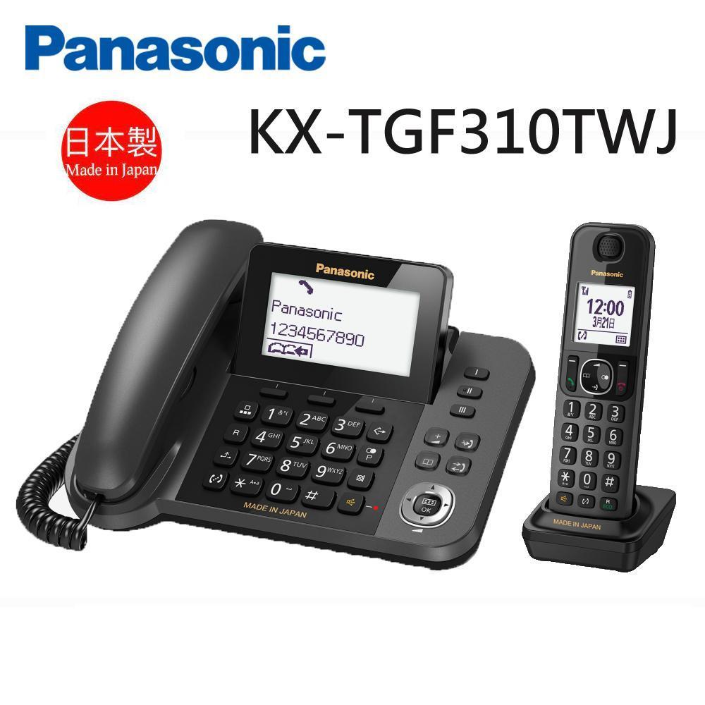 Panasonic國際牌 DECT 有線/無線電話機 KX~TGF310 ~送 毛巾