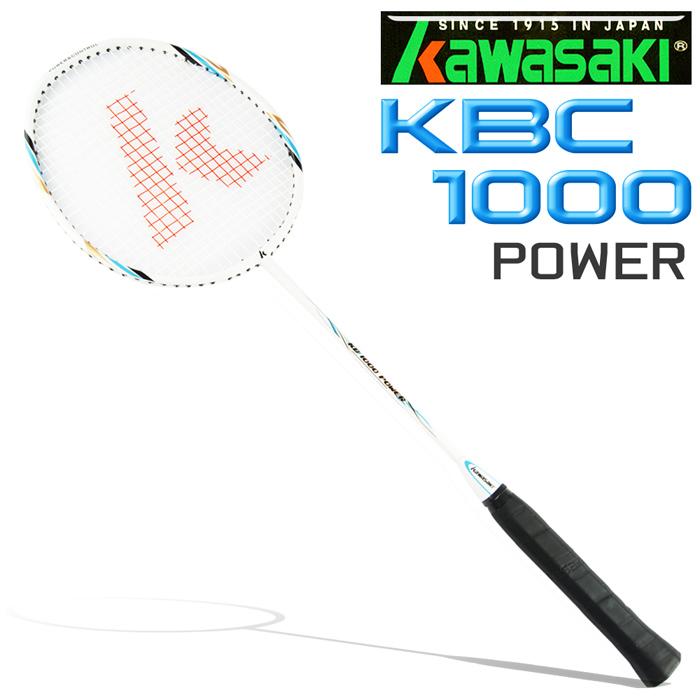 Kawasaki KBC1000 碳纖維超輕羽球拍(藍)