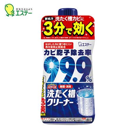 (任選)【日本愛詩庭】雞仔牌 新洗衣槽除菌去污劑550g