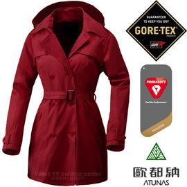 【Atunas 歐都納】女新款 2-in-1 Gore-Tex 都會時尚兩件式連帽中長版外套 A-G1451W 暗紅