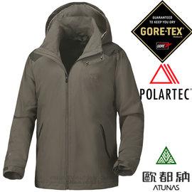 【Atunas 歐都納】男新款 2-in-1 Gore-Tex 都會時尚兩件式外套_A-G1450M 深棕綠