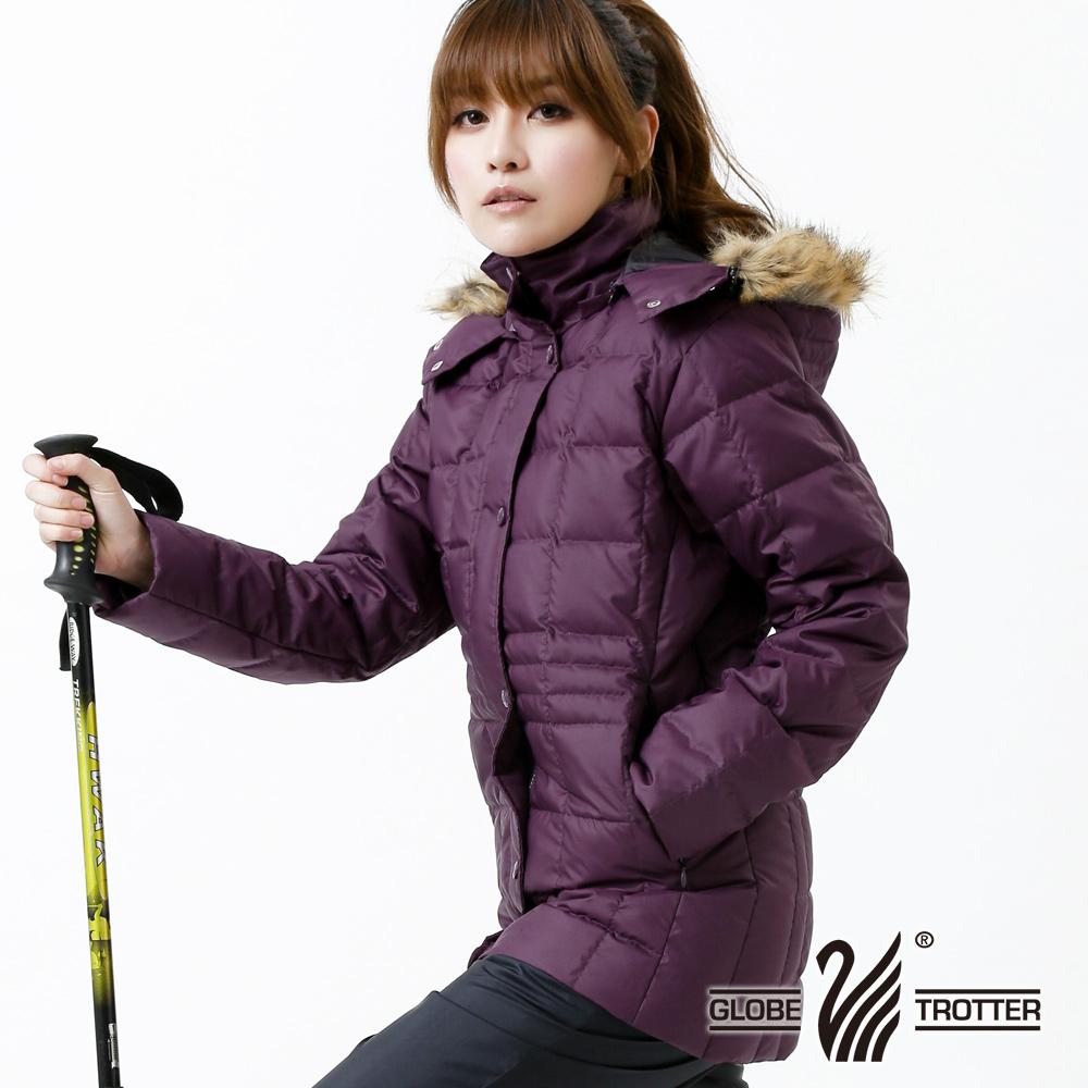 【遊遍天下】JIS90%羽絨極暖防風防潑水中長版羽絨外套A062深紫
