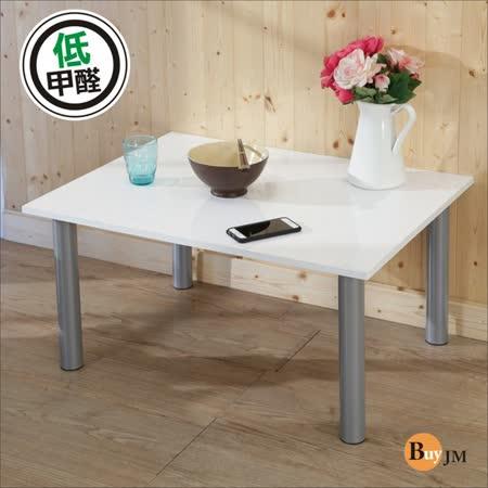 BuyJM 鏡面 鐵腳茶几桌/和室桌