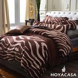 《HOYACASA 聖米格爾》雙人四件式薇芙絨被套冬包組