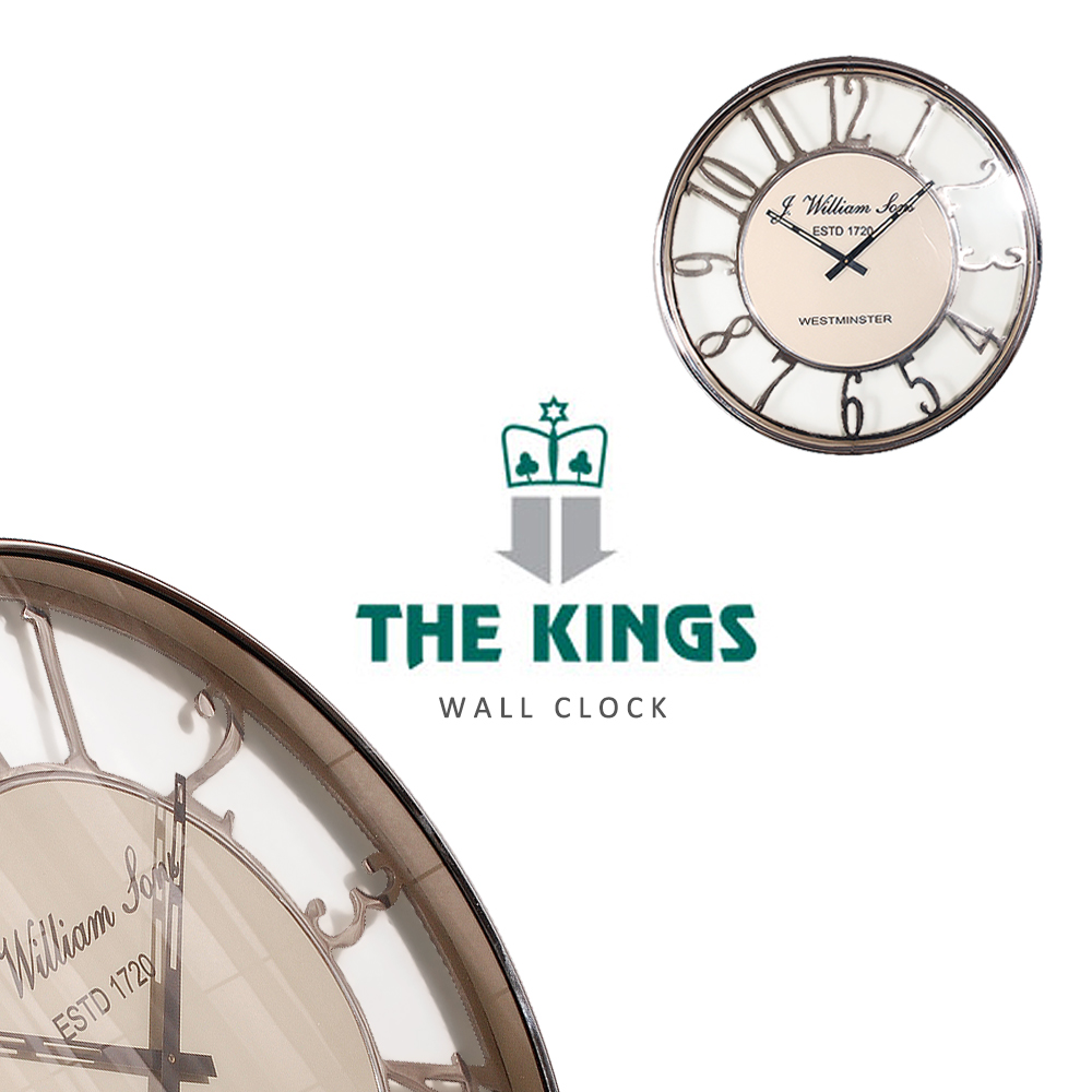 THE KINGS ~ Don Quixote唐吉軻德復古工業時鐘