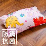 【鴻宇HongYew】兒童透氣多孔纖維枕-心心象印