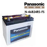 【Panasonic】國際牌免保養電瓶/電池(含安裝) N-46B24RS-FS