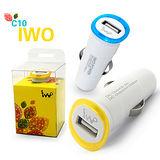 IWO台灣艾沃C10-拇指USB車用充電器 2.1A