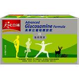 【天地合補】高單位葡萄糖胺飲60mlX6瓶裝(3盒)