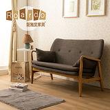 【諾雅度】Moira莫伊拉和風日作雙人椅(2色)