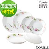 CORELLE 康寧-田園玫瑰6件式餐盤組 (603)