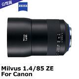 蔡司 Carl Zeiss Milvus 1.4/85 ZE (公司貨) For Canon.-送LP1拭鏡筆