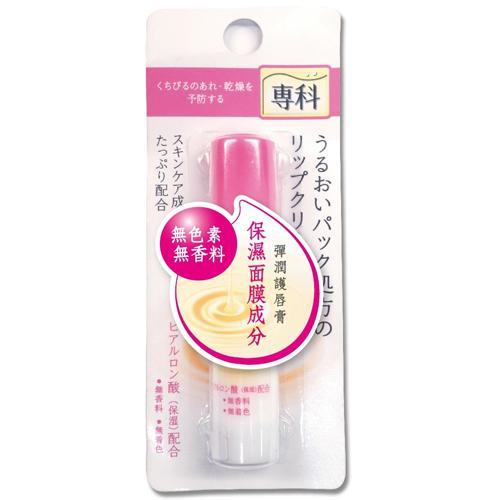 保濕專科彈潤護唇膏3.5g