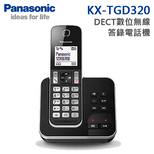 Panasonic國際牌 DECT 無線答錄電話機 KX~TGD320 ~送4合1果凍讀卡