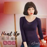 【BeautyFocus】遠紅外線輕薄保暖內搭衣-5416深紫色
