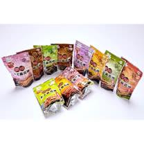 【福味】小琉球手工麻花捲- 任選9包免運 加贈1包