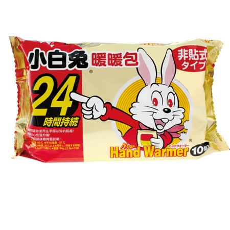 日本原裝進口小白兔暖暖包