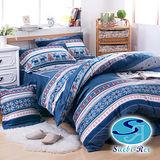 【Saebi-Rer-魔幻森林】台灣製活性柔絲絨加大六件式床罩組