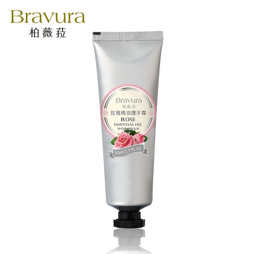 【柏薇菈Bravura】玫瑰精油護手霜(50ml)