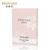 【柏薇菈Bravura】膠原蛋白面膜(5pcs)