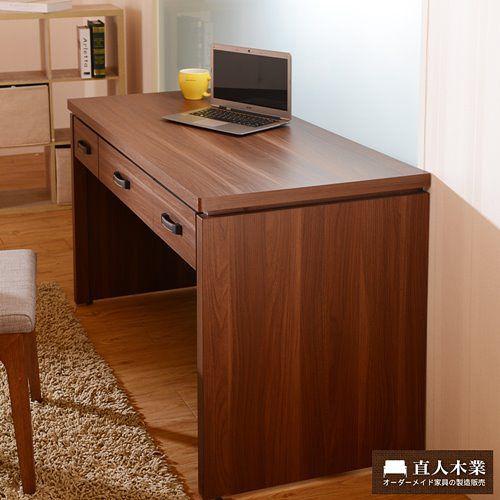【日本直人木業】Industry簡約生活120CM書桌(不含椅子)