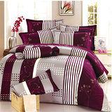 Carolan 幸福樂章-紫 雙人六件式精梳棉兩用被床罩組