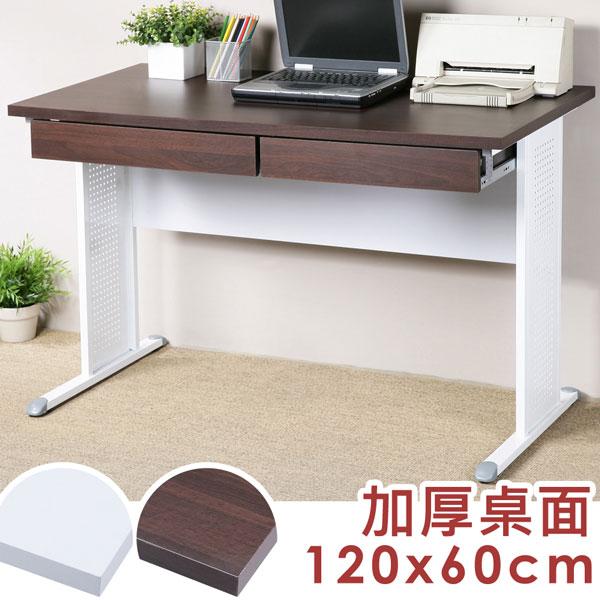 《Homelike》路易120cm辦公桌-加厚桌面(附二抽屜)