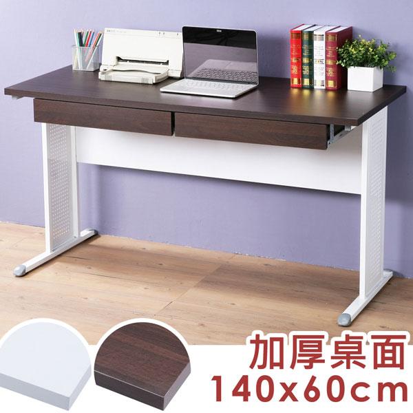 《Homelike》路易140cm辦公桌-加厚桌面(附二抽屜)