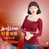 【BeautyFocus】台灣製輕機塑型蕾絲內搭保暖衣-2489紅色