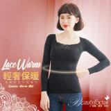 【BeautyFocus】台灣製輕機塑型蕾絲內搭保暖衣-2489黑色