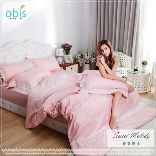【obis】精梳棉蕾絲雙人床包被套組-甜蜜戀曲(山茶粉)5*6.2尺