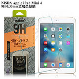 NISDA Apple iPad mini 4 鋼化 9H 0.33mm玻璃螢幕貼