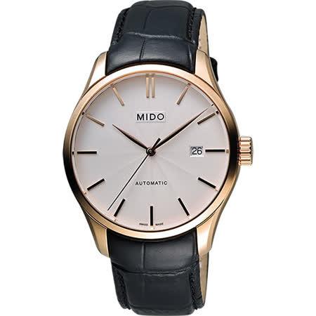 MIDO Belluna II Gent 經典機械腕錶-銀x玫瑰金框/40mm M0244073603100