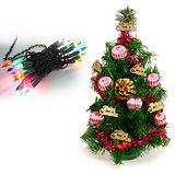 台灣製迷你1呎/1尺(30cm)裝飾聖誕樹(金松果糖果球色系)+20燈樹燈串