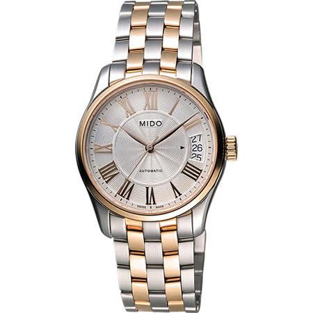MIDO Belluna II Lady 羅馬機械女錶-銀x雙色版/33mm M0242072203300