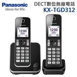 Panasonic國際牌 DECT數位無線電話(KX-TGD312)黑色*送3C拭鏡布