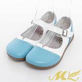 MK-臺灣製真皮-鬆緊繞帶厚軟鞋墊休閒鞋-藍色