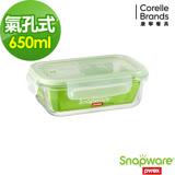 (任選) Snapware 康寧密扣Eco vent 二代 耐熱玻璃保鮮盒-長方型 650ml
