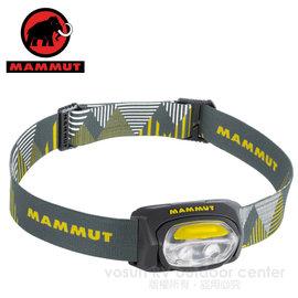 【瑞士 MAMMUT 長毛象】T-Base Headlamp 30流明 輕量化頭燈(僅38g)_灰黃 00321-1174
