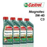 【嘉實多Castrol】Magnatec5W-40 C3 (完工價) 4公升小資大省保養