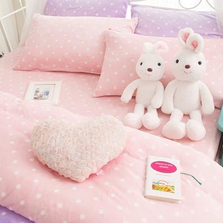 OLIVIA 《水玉馬卡龍 粉》雙人 法蘭絨被毯床包四件組