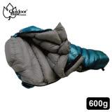Snow Monster-頂級羽絨保暖睡袋【Outdoorbase】匈牙利白鴨絨FP700+UP loft Premium Duck極輕量羽絨睡袋.登山露營自助-24660(孔雀綠.深灰/600g)
