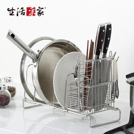 生活采家 小資輕食筷刀盤蓋架
