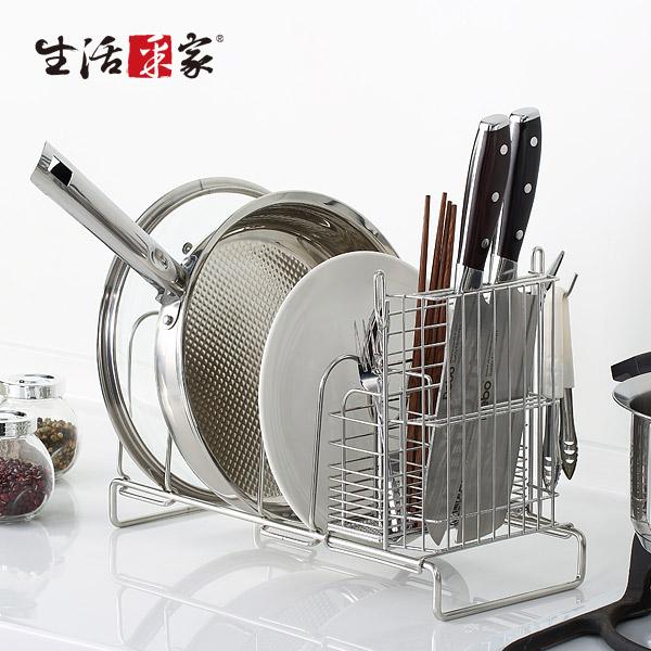 【生活采家】台灣製304不鏽鋼小資輕食筷刀盤蓋架#27164