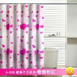 A-006手繪動物系列--貓咪秋千高級創意大尺寸壁貼 / 牆貼-賣點購物