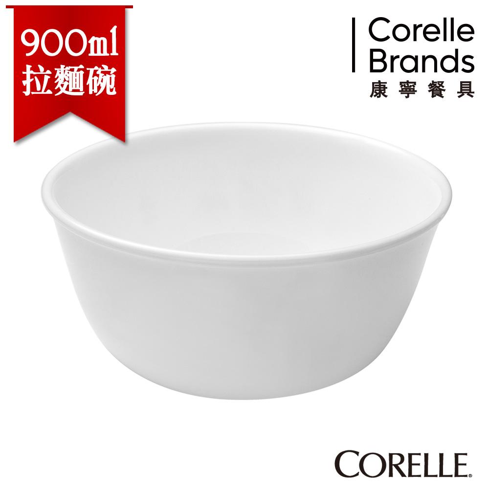 ~美國康寧 CORELLE~純白900ml拉麵碗