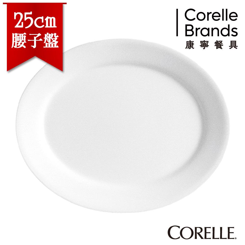 ~美國康寧 CORELLE~純白25cm腰子盤