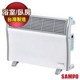 【SAMPO聲寶】浴室/臥房兩用防潑水微電腦電暖器(HX-FH10R)