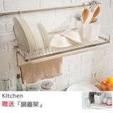 《Peachy life》壁掛式多功能碗盤瀝水架/碗盤架/置物架